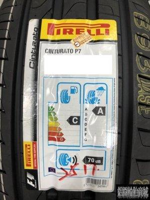 全新輪胎 PIRLLI 倍耐力 P7 225/60-17 99V R-F 失壓續跑胎 *完工價*