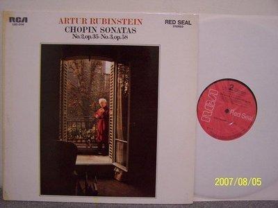 【RCA LP名盤】1074.蕭邦:2,3號鋼琴奏鳴曲,1~4號詼諧曲及鋼琴作品,魯賓斯坦,3LP