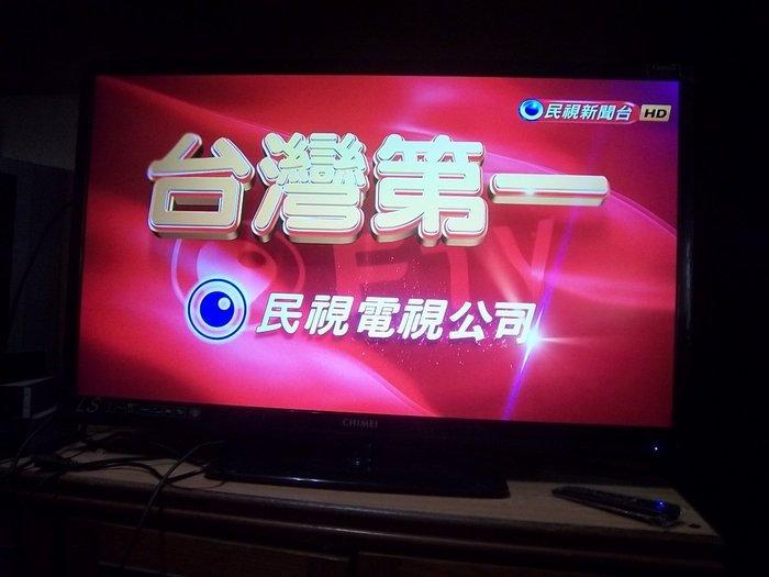 高屏義倫電器公司 中古 二手  CHIMEI奇美SYNCO42吋 LED液晶電視 附全新遙控器 自取價6500元