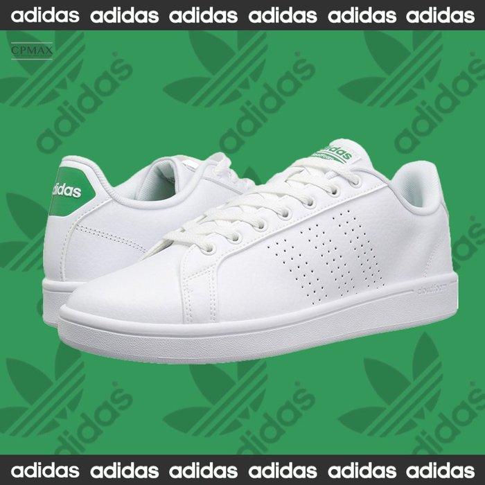 正品預購 / Adidas Cloudfoam Advantage Clean Sneakers 男士運動風 平版小白鞋