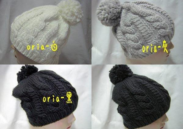//阿寄帽舖//oria 麻花紋 單層棉毛線短圓貼帽--只有白色了..