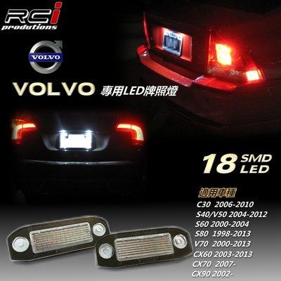 RC HID LED專賣店 volvo c30 s40 s60 s80 v70 cx60 LED 牌照燈 專用款含解碼
