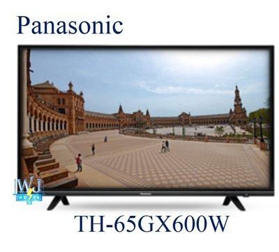 即時通詢問最低價【暐竣電器】Panasonic 國際 TH-65GX600W 液晶電視 65型 4K高解析度電視