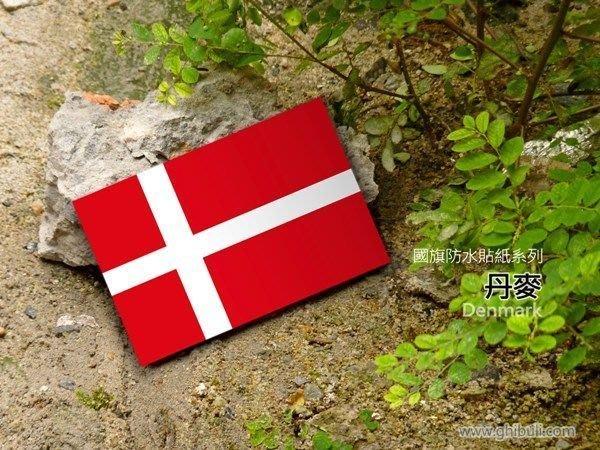 【國旗貼紙專賣店】丹麥國旗長形旅行箱貼紙/抗UV防水/Denmark/各國、多尺寸都可訂製