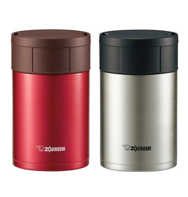 象印 可分解杯蓋不鏽鋼真空燜燒杯 SW-HAE55 550cc 550ml /悶燒杯/燜燒罐/保溫杯/0.55L