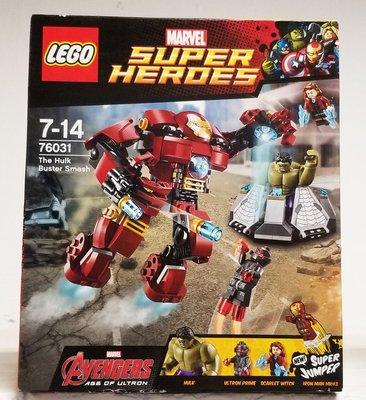全新未開 Lego 76031 Marvel Super Heroes The Hulk Buster Smash Ironman Iron man 復仇者聯盟