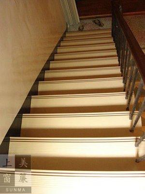 南亞樓梯止滑板 塑膠地磚塑膠地板 止滑,吸音效果 美觀耐用