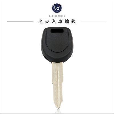 [ 老麥晶片鑰匙] SAVRIN GRUNDER GALANT PAJERO 台中拷貝晶片鎖 打晶片鑰匙 免回原廠