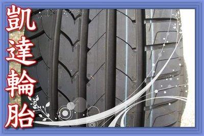 *凱達輪胎*固特異 GOODYEAR EfficientGrip EFG 德國製 195/55/16 205/55/16 (195/55-16 205/55-16)MS800 CPC2