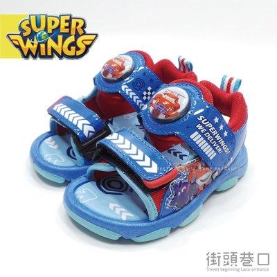 SUPER WINGS 超級飛俠 電燈鞋 涼鞋 休閒鞋 動畫【街頭巷口 Street】KRS83812R 紅色