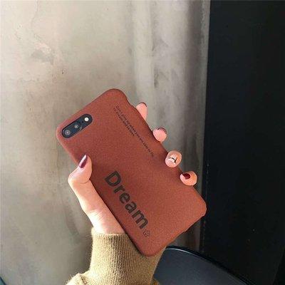 手機殼夢想簡約英文華為榮耀8/8X/9手機殼榮耀10/V9/V10磨砂硅膠軟套女