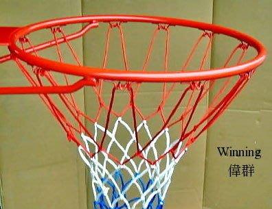《偉群牌》標準實心籃框1個+棉線網2個/台灣製-附後抗壓鐵板、鏍絲 ※運費另計、可來店自取※-6