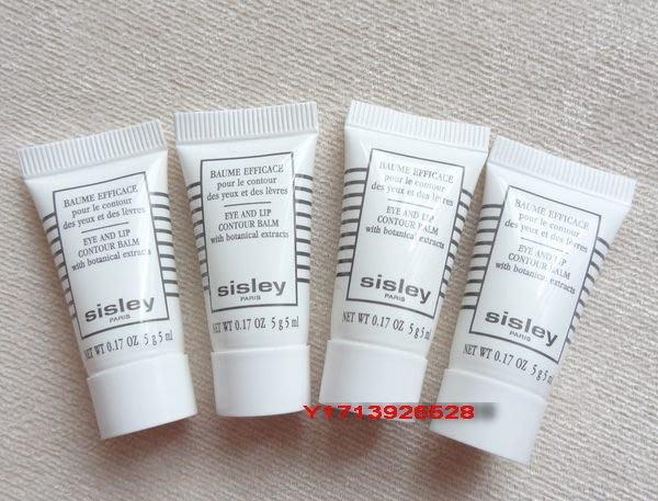 Sisley 保濕眼唇凝露5ml x 8條 專櫃商品 ~ 只賣800元 28