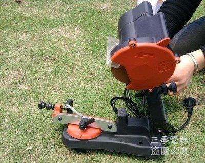 汽油鋸電動磨鏈機電鏈鋸磨鏈機加購磨鏈機砂輪TCQ37393