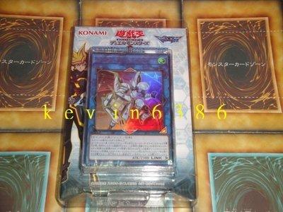東京都-遊戲王卡-SD32 電子界連結.網域連線牌組.套牌(內有43張卡) 現貨