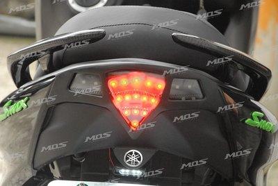 Hz二輪精品 MOS SMAX 一代 二代 ABS FRP 玻璃纖維 530造型 尾燈飾蓋 S MAX 155 2代