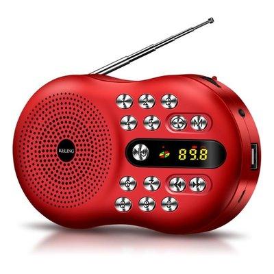 老年人收音機便攜式fm迷你袖珍小型可充電半導體調頻廣播