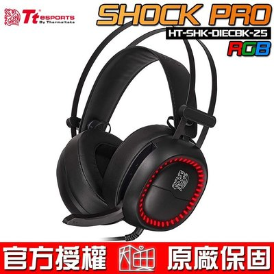 【恩典電腦】曜越 Tt eSPORTS SHOCK PRO RGB 7.1聲道 震撼者【進化版】電競耳麥 耳機麥克風