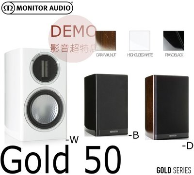 "㊑DEMO影音超特店㍿英國Monitor Audio Gold 50 書架型喇叭 低衍射箱 5.5""RST低音驅動器"
