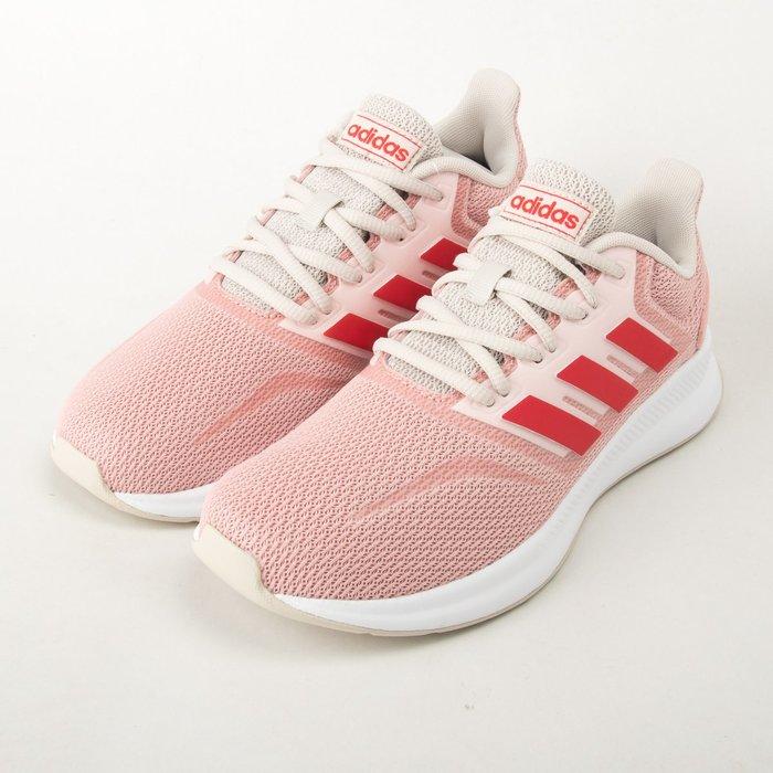 ADIDAS 女慢跑鞋-粉紅 EG8630  現貨