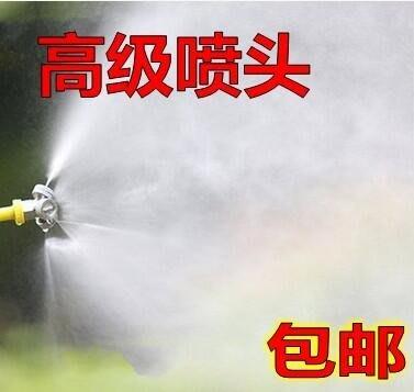 高級噴頭農用霧化打藥噴頭園林高壓機動噴霧器果樹噴頭扇形噴頭 高優美品~lsej355533