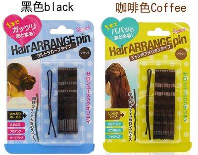 【魔法美妝】LUCKY Trendy超大美型安全髮夾10入(包頭空姐櫃姐)Metal Hair Arrange Pin