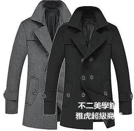 【格倫雅】~秋冬男裝毛呢大衣中長款男士風衣加厚修身外套防11717[g-l-y21