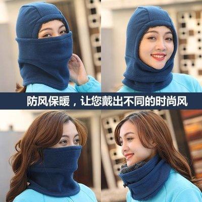 騎車防風帽子口罩男女士電瓶車騎行護臉頭套冬季滑雪保暖防寒面罩
