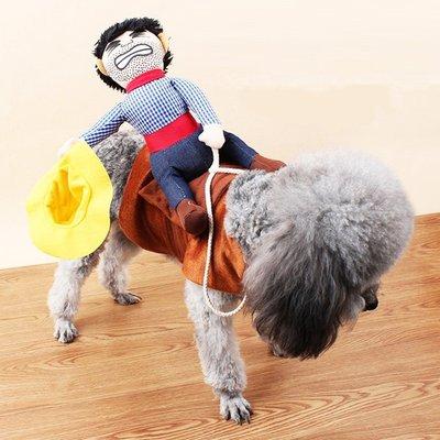 寵物搞笑騎馬裝帽子牛仔騎士裝背上騎小人搞怪狗狗衣服(1件)_☆優購好SoGood☆