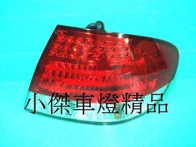 ☆小傑車燈家族☆全新三菱原廠零件GRUNDER 08-11年小改款紅白晶鑽LED尾燈一顆2500