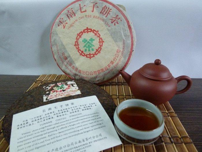 T-05 ㊣中茶牌  熟茶 普洱茶 免運費