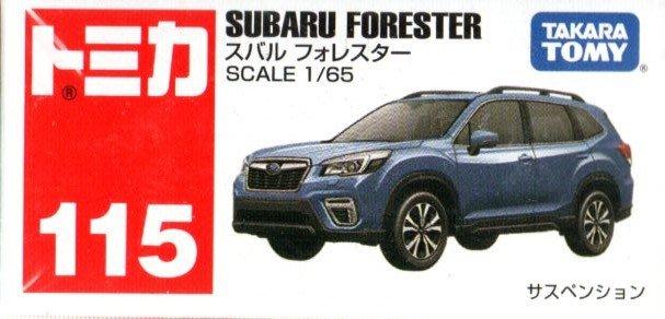 傑仲(有發票)麗嬰國際 公司貨 多美小汽車 SUBARU FORESTER 速霸陸 編號:115 TM115A4
