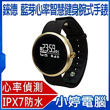 【小婷電腦*智慧手錶】免運全新 錸德 RiDATA 藍芽心率智慧健身腕式手錶 (Q-77HR)