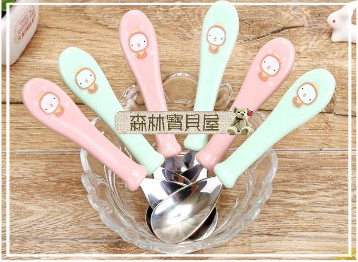 森林寶貝屋~不銹鋼卡通造型湯匙~不銹鋼可愛湯勺~防燙隔熱手柄~304不銹鋼~兒童餐具~2色發售