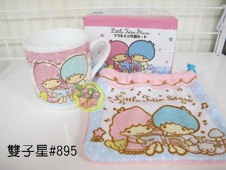 【JPGO 】日本進口 馬克杯+束口袋-雙子星#895 美樂蒂#888