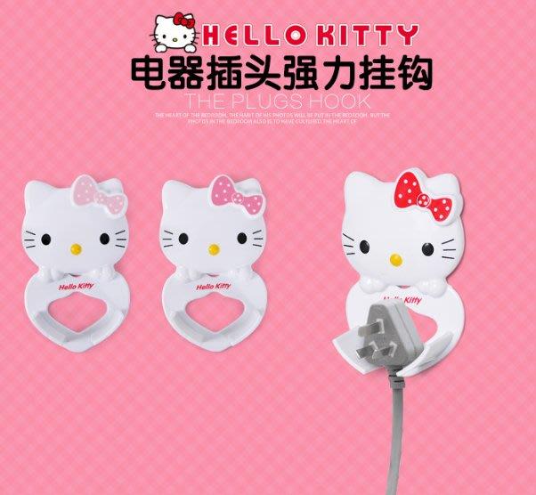 KT貓可愛卡通壁掛墻上插座電源線收納掛鉤多功能強力粘鉤插頭支架