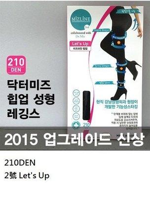 【小糖雜貨舖】韓國 Dr.Miz 神奇美體襪 保暖加厚 翹臀 雕塑腿型2號顯瘦美腿溶脂(Let's Up)-210DEN
