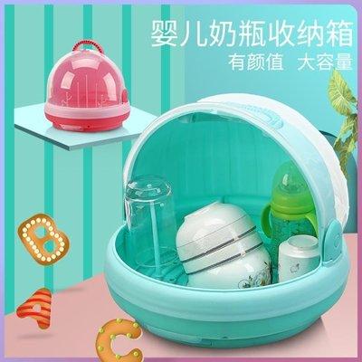 嬰兒奶瓶收納箱瀝水架寶寶餐具整理盒晾干架帶蓋防塵盒便攜式用品 全館免運 全館免運