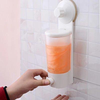 魔力吸盤皂液器 免釘免鑽  美觀 節省空間 沐浴乳 洗手乳裝填容器-蜜黑皮生活館