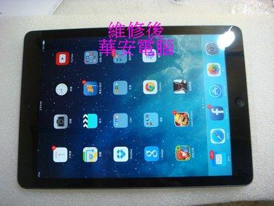 蘋果 Apple iPad Pro 12.9 A1652 A1584 螢幕維修 觸控面板破裂維修 螢幕摔破 摔機 液晶