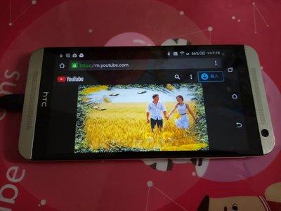 HTC One E9 dual sim E9x 功能正常 5.5吋 4G手機 4G卡門號皆可使用