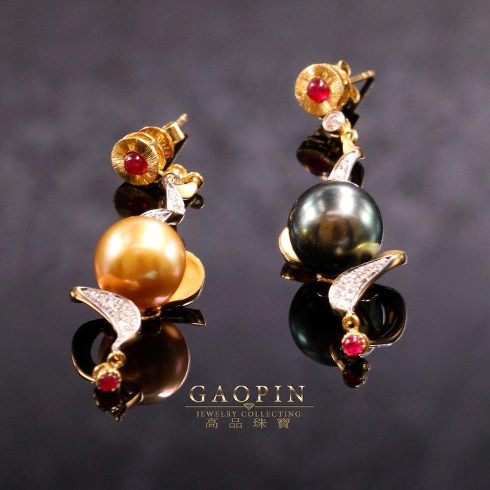 【高品珠寶】《水波海珠》9.3mm、9.8mm 設計款南洋珍珠耳環 #3476