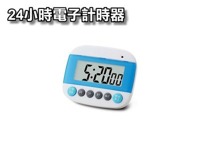 信捷戶外【H08】迷你 計時器 24小...