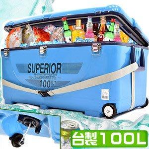 台灣製造100L冰桶100公升冰桶行動冰箱保溫桶保溫箱保冰袋保鮮袋保溫袋擺攤休閒汽車戶外露營P062-100【推薦+】