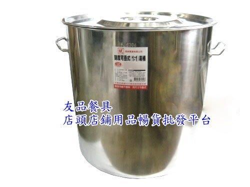 *~友品餐具~*不鏽鋼#304 1:1統牌/不鏽鋼附蓋可疊式刻度調理桶~ 2022G60 挑戰最低價