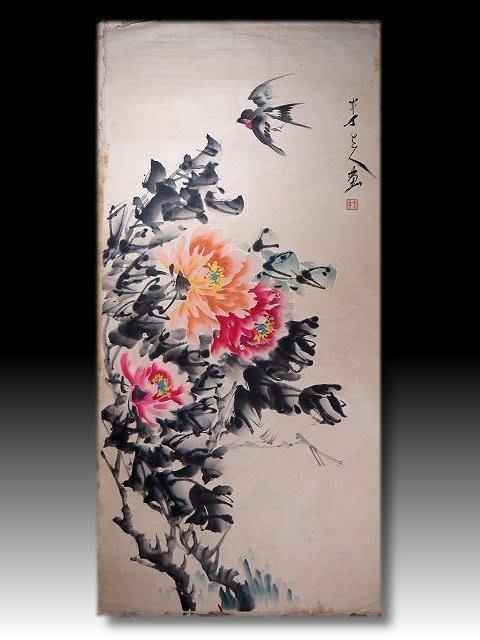 【 金王記拍寶網 】S1814 半丁老人款 水墨花鳥紋圖 手繪水墨書畫 老畫片一張 罕見 稀少