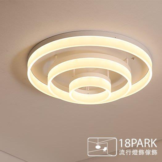 【18Park 】 清新簡約 Closing [ 迴幕吸頂燈-圓形(3圈) ]