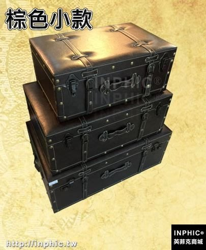 INPHIC-76cm奢華復古皮箱英倫手拎箱創意茶几箱子老式皮箱婚紗酒吧道具箱-棕色小款_S2787C