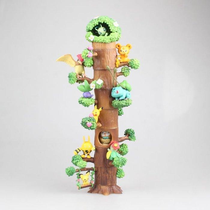 【阿忿貓的模型動漫周邊】神奇寶貝 森林篇 疊疊樂樹樁 皮卡丘 妙蛙種子 桌面場景 手辦擺件