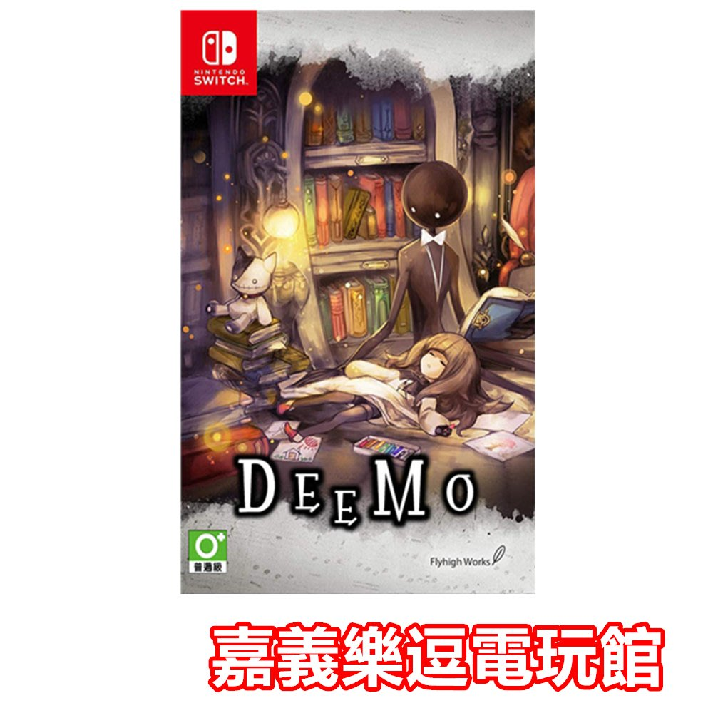 【NS遊戲片】SWITCH DEEMO ✪中文版全新品✪嘉義樂逗電玩館